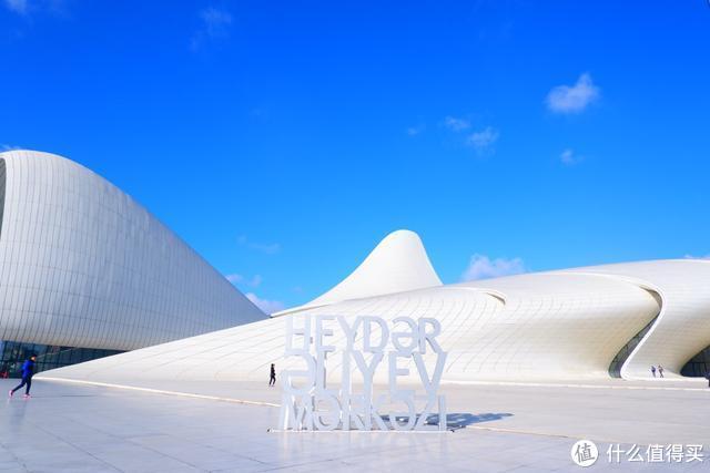 这样的阿塞拜疆,你见过吗?这座建筑,令人惊叹!