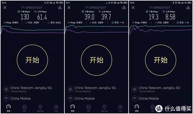 360全屋路由MESH组网,大户型首选,简单快捷信号强