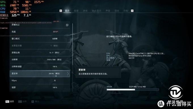 十代酷睿打造致胜猎枪 荣耀猎人V700游戏本评测