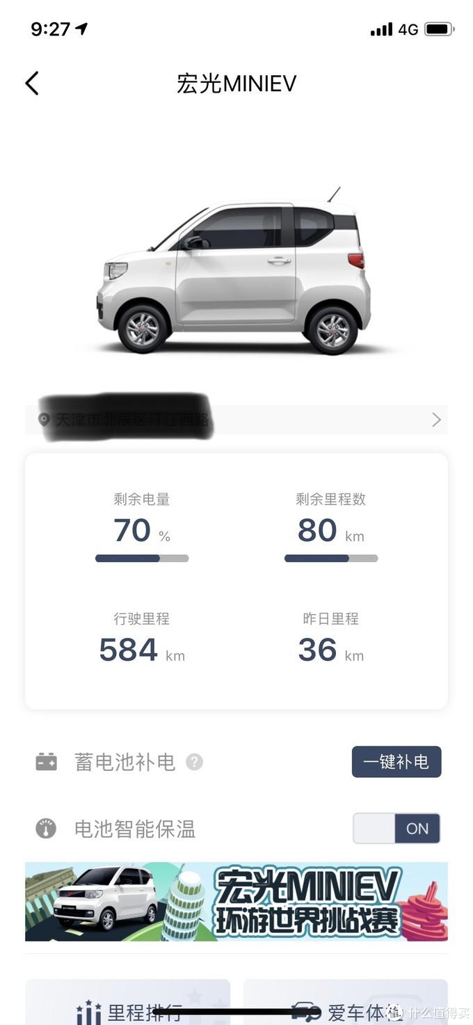 开了10来天,已经开了500多公里,很多用车情景还没来得及体验,先和大家谈谈这个车,究竟是什么人在买