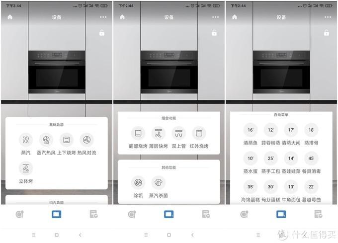 好[hào]吃佬的厨房,一定不能缺一台嵌入式蒸烤箱
