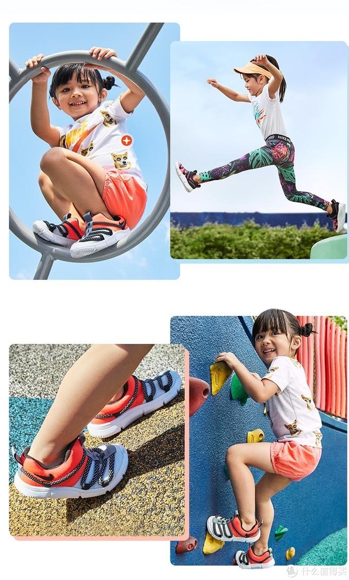 """5款平价NIKE帮有娃家庭助力孩子们畅快运动,一年四季""""总能玩出新甜头"""""""
