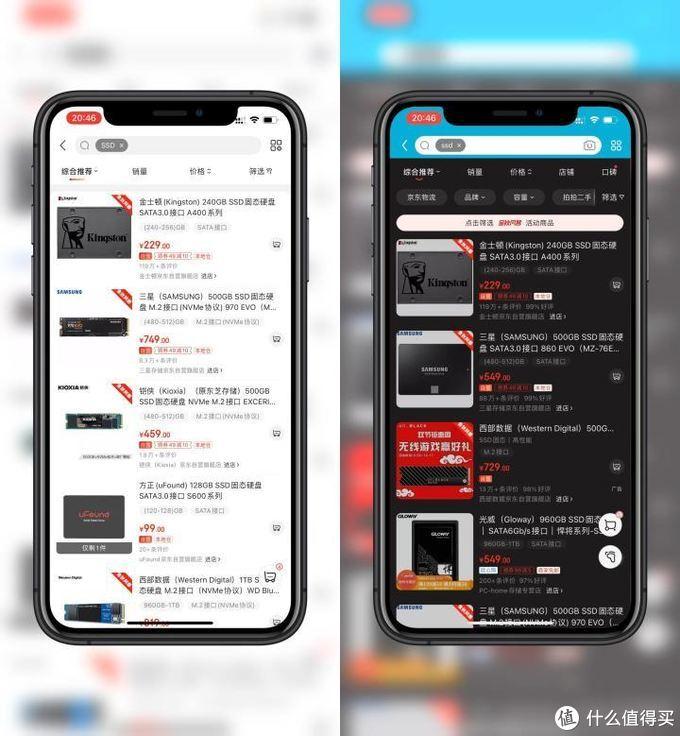 又一个省钱平台,京东极速版App使用体验