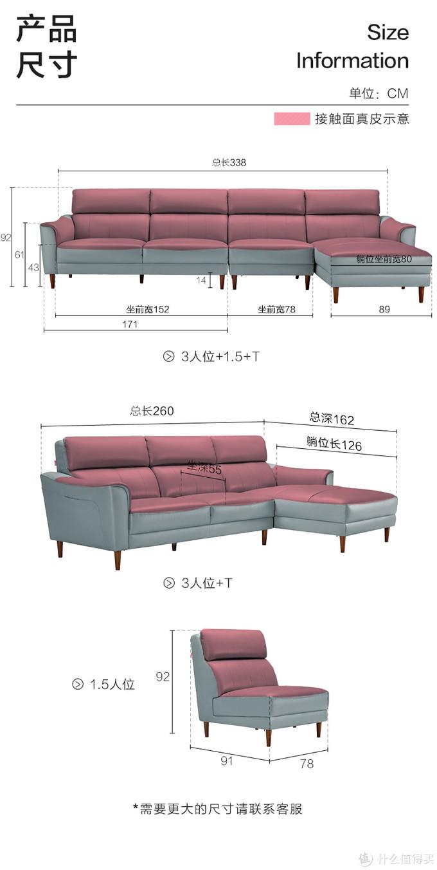 《到站秀》第343弹:打造时尚感客厅,只差这一张沙发啦——顾家家居 DK.1036 意式真皮沙发