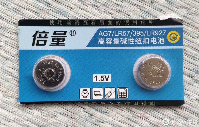 自己动手更换石英手表电池(意想不到的工具)
