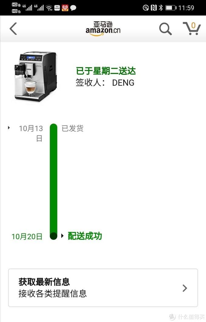 如何挑一台适合自己的咖啡机(附德龙全自动咖啡机开箱)