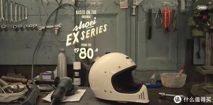 复刻40年前的复古味道:Shoei EX-ZERO复古骑行头盔