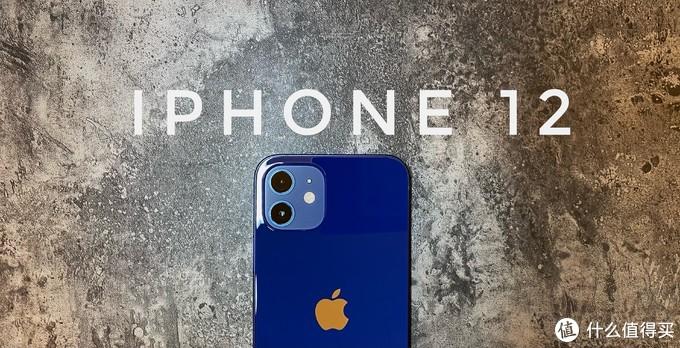 『#首晒#』17哥:iPhone 12. 到底是什么蓝?