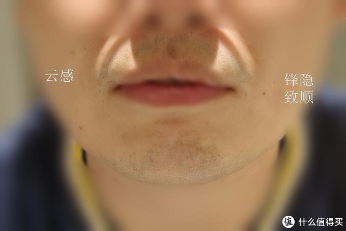 亚马逊2020PRIME会员日 到货快速晒单——Gillette 吉列 云感剃须刀头