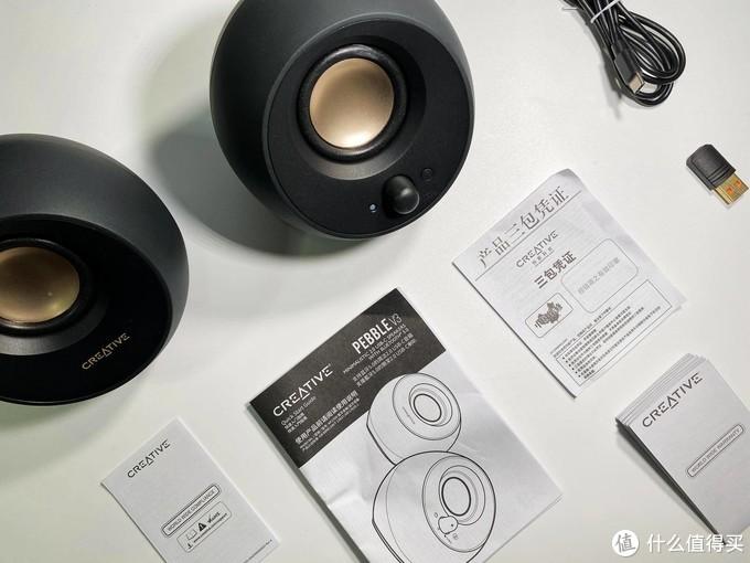 45°仰望的强劲音频震撼-创新PEBBLE V3 2.0桌面蓝牙音箱