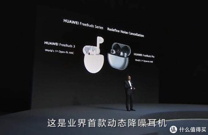 华为发布 FreeBuds Studio 头戴式降噪耳机、Sound智能音箱、保时捷定制款Watch GT 2等新品