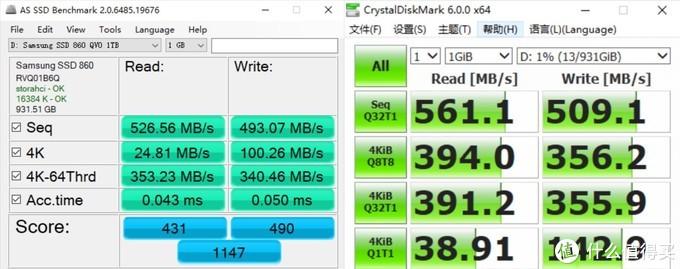 到底值不值?三星860 QVO 1TB 固态硬盘3个月小体验