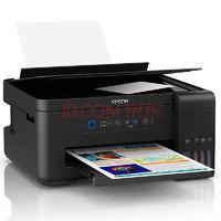 爱普生(EPSON)L4158墨仓式经济款彩色无线多功能一体机(打印复印扫描wifi)