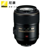 尼康(Nikon)AF-S105mmf/2.8GIF-ED镜头尼克尔防抖微距镜头黑色
