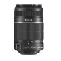 【二手95新】佳能EF-S55-250mmf/4-5.6ISII单反相机防抖远摄变焦镜头EF-S55-250/F4-5.6IS