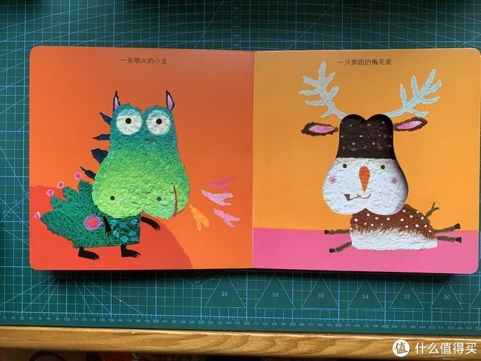 2-3岁我给孩子买了这些书,让孩子全面发展