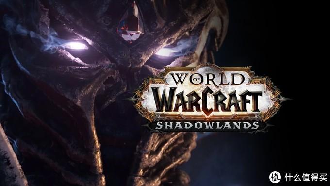 魔兽世界9.0暗影国度支持光追配置全面升级,选一套中高端电脑替换你的WOW老爷机