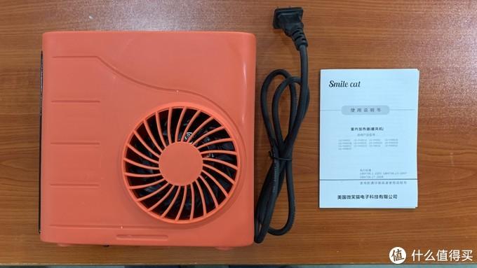 图书馆猿のsmilecat 家用小型暖风机 简单晒