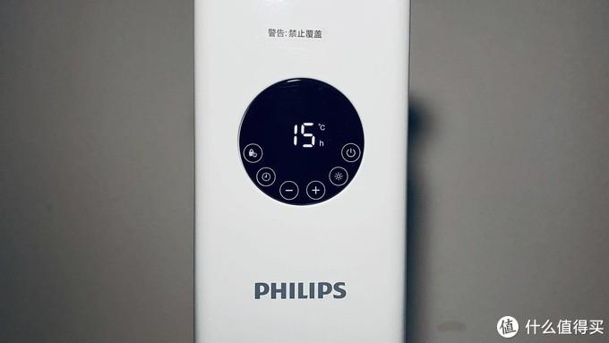 御寒天使?耗电魔王?油汀取暖器有话要讲