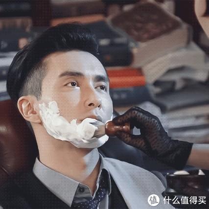 问你一个问题,你给男朋友刮过胡子么?