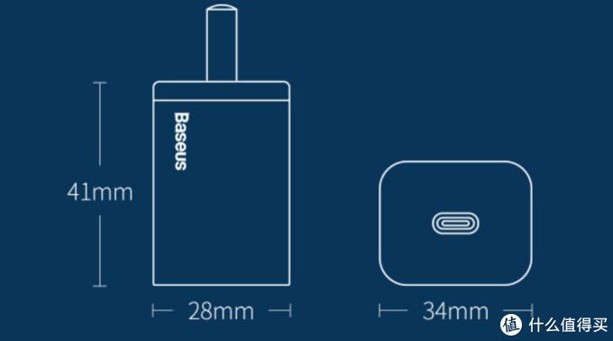 借用官图标个尺寸,比安克的NANO尺寸略大。重量40G,手感不错。