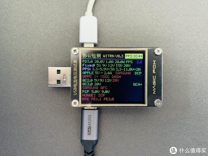支持现在大部分主流协议,如果只是给iPhone配快充的话,支持PD快充协议就可以了。识别该充电头支持PD 20W