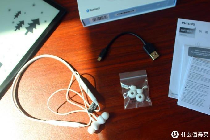 能文能武,飞利浦N3235蓝牙耳机开箱评测