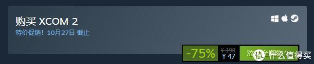 steam史低游戏推荐饥荒+幽浮2+为了吾王限时史低折扣出售