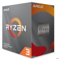 AMD锐龙33300X处理器(r3)7nm4核8线程3.8GHz65WAM4接口盒装CPU