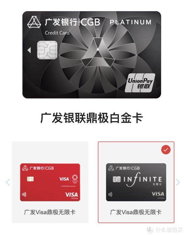 2020年广发信用卡体系及值得推荐的卡种分析!请收藏!