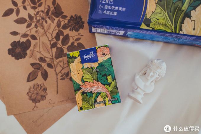纸巾你用对了吗?双11精致纸品囤货指南