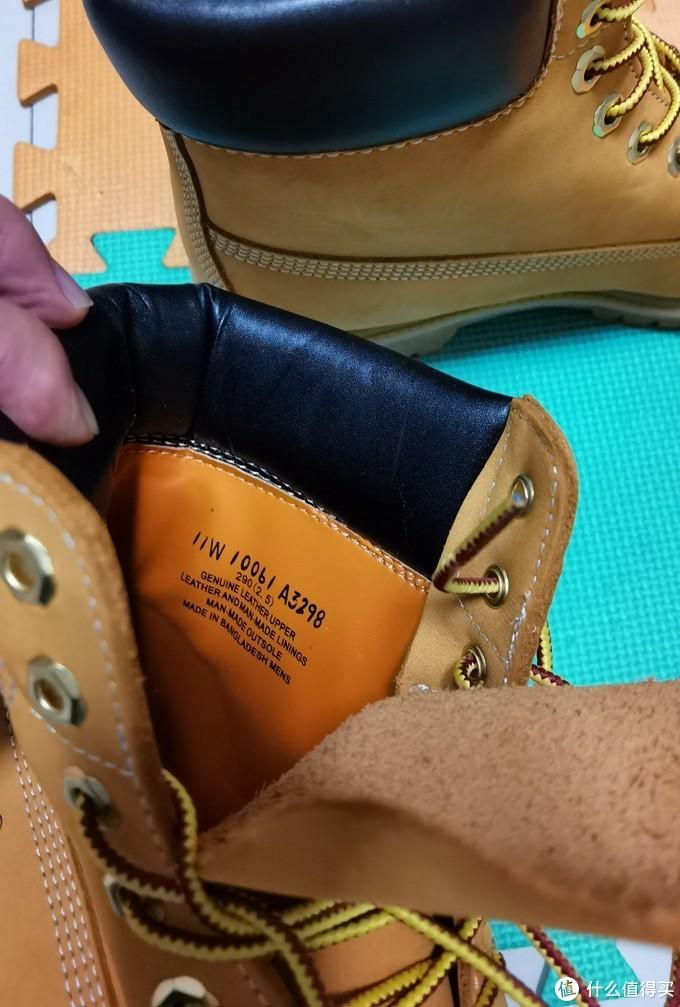 抽出鞋垫后的鞋底、看侧面这个鞋子的内里看不出皮的那种纹理