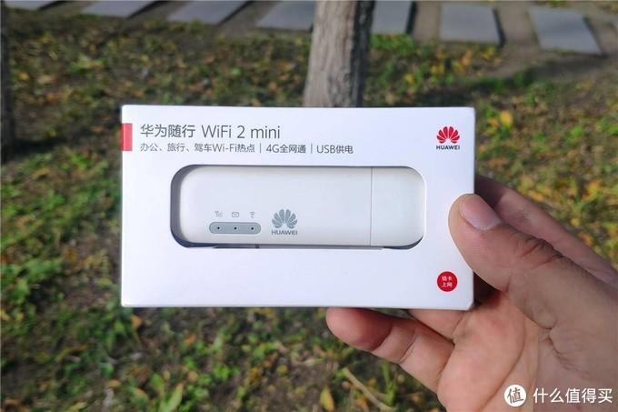 华为随行WiFi 2 mini体验,满足你的不时之需