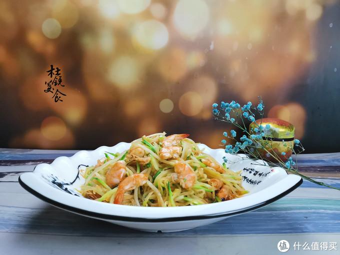 """这食材俗称""""小人参"""",霜降后要多吃,比白菜便宜,比人参营养"""