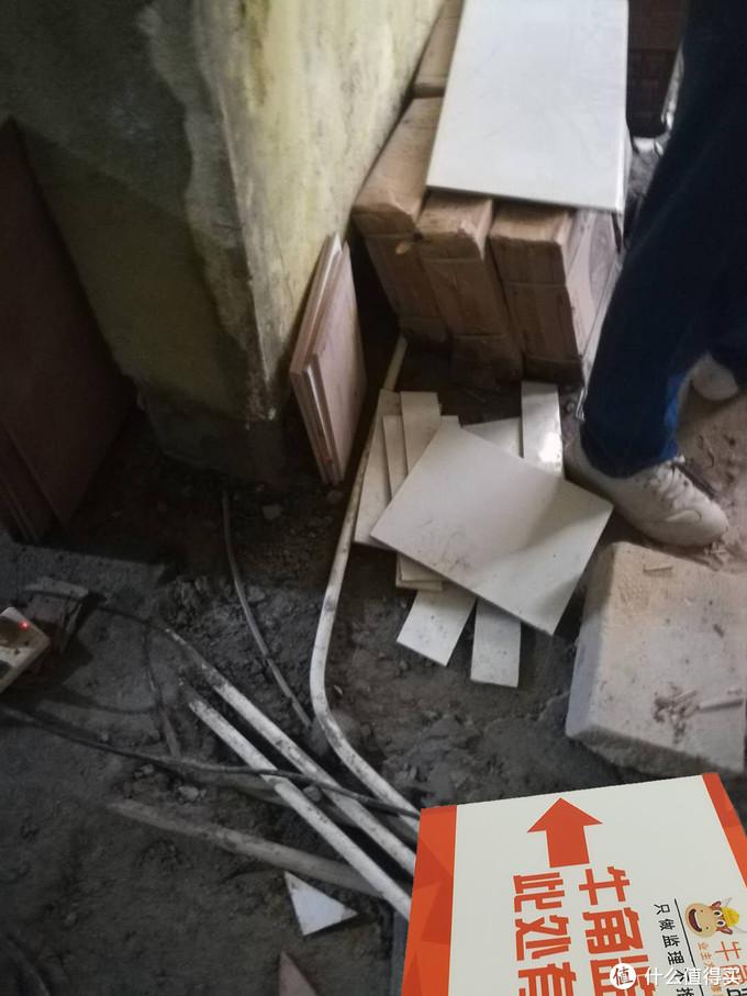 装修100坑——027泥工施工坑