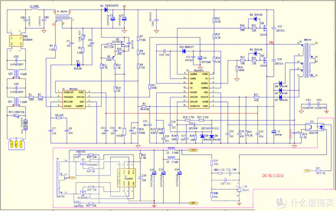 拆解报告:HUWDER鸿达顺120W 2A2C四口快充充电器A1903