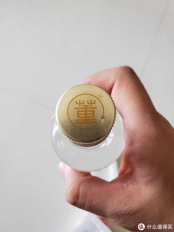 9.6元包邮的天猫U先董酒白标54度125ml密藏开箱