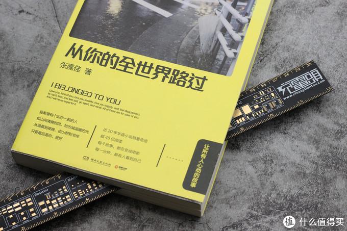 """做有趣的灵魂——充电头网的PCB板""""信仰尺""""助我测评数码品"""