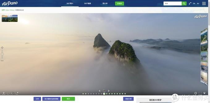 选了个桂林的景色,这云海,这高耸的山峰,真美,更开心的是每次打开一个地区的风景图,都会播放当地流行的BGM音乐,很是应景,没事看看,心情会舒服很多哟