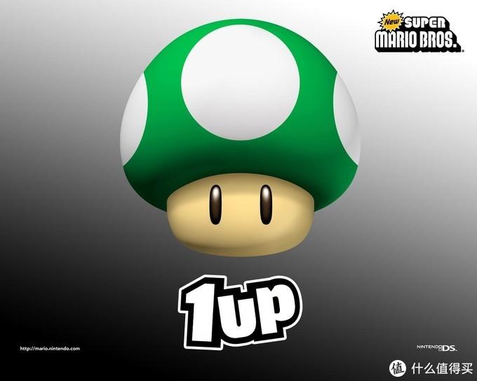 标志性的1UP