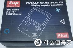 非正常购物之Sup掌上复古游戏机