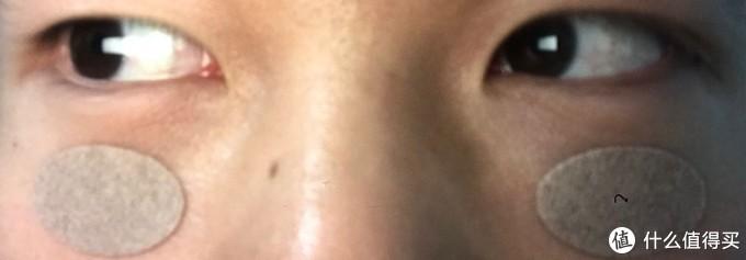 福历汉方新一代眼贴——轻松应对眼部亚健康!