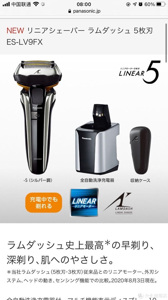 日本本土已经发布最新9FX,外形上并没有明显的区别