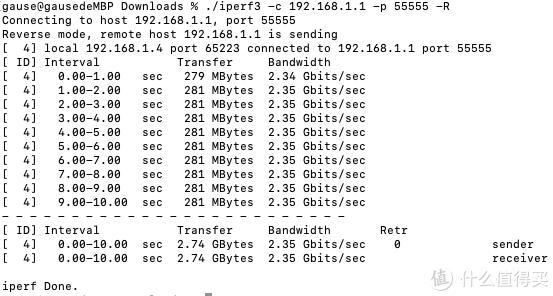 网友自发众筹定制J4125及4口2.5G软路由/小主机之二:OpenWRT下简测