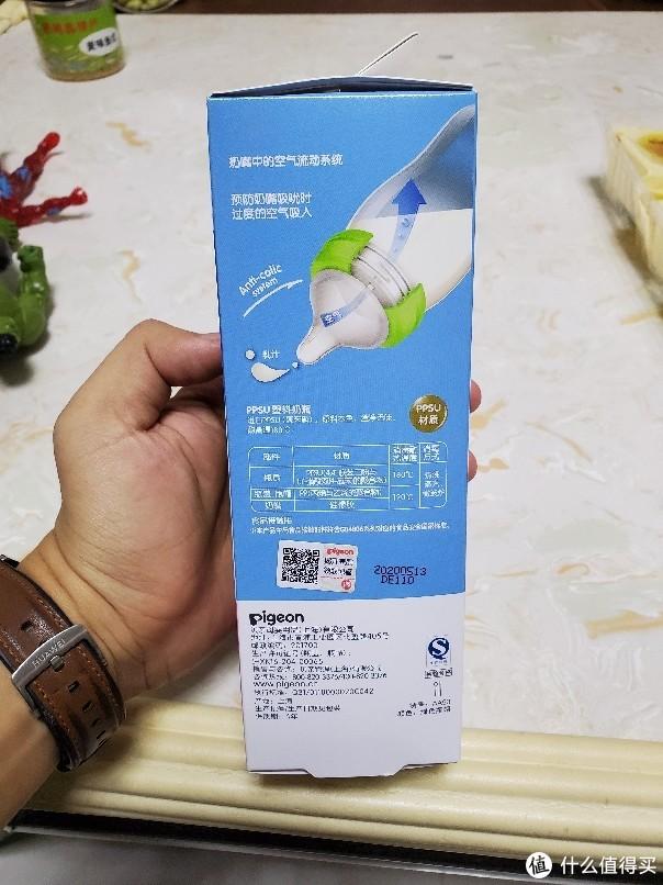 天猫超市57块钱买的 贝亲ppsu奶瓶240ml 国行版 开箱