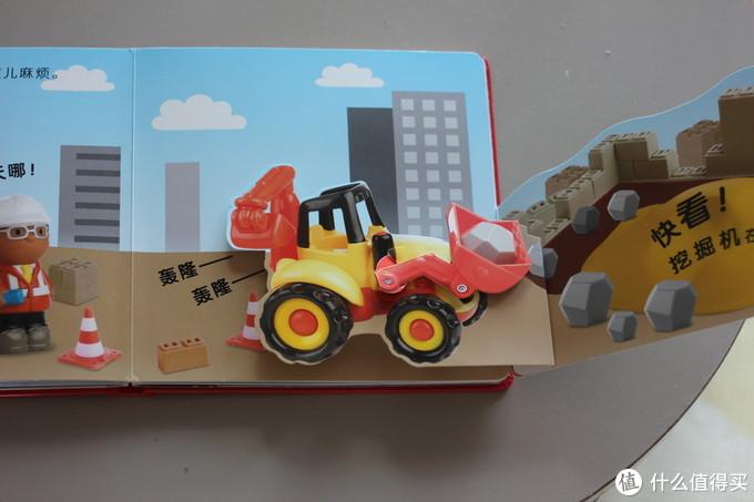 孩子的第一套认知绘本分享:乐乐趣《DK宝宝捉迷藏认知立体书》!