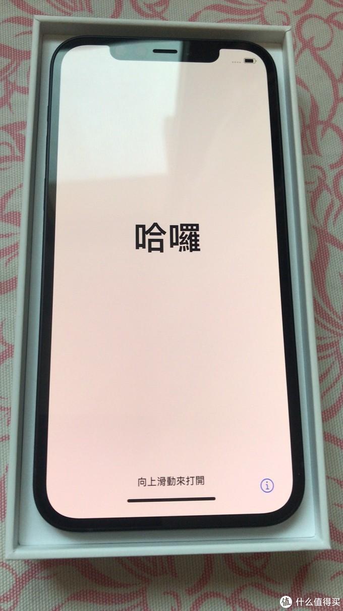 iphone12分期不但免息,而且还能优惠,看似不可能的事情正在发生----招行分期还款金补贴的使用方法