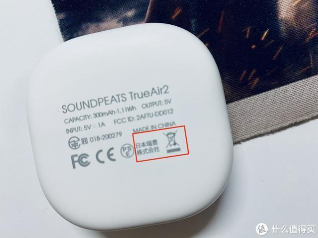 最好看的耳机盒里的小唱机TrueAir2