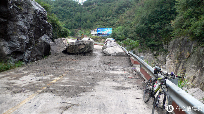 大盘山(2008)