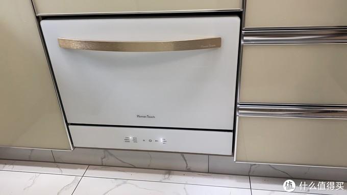 双十一采购清单必备:美国HUMANTOUCH慧曼洗碗机